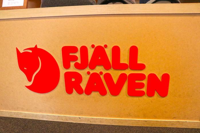 フェールラーベンのロゴ