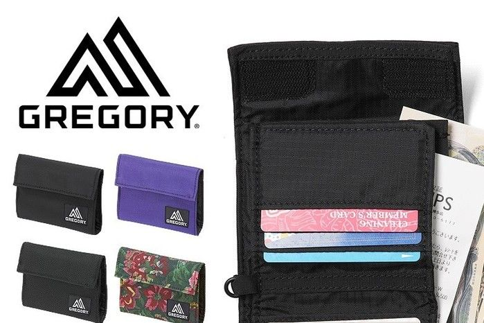 グレゴリーの財布