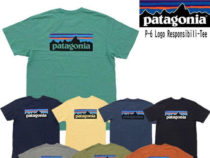 パタゴニアのTシャツ