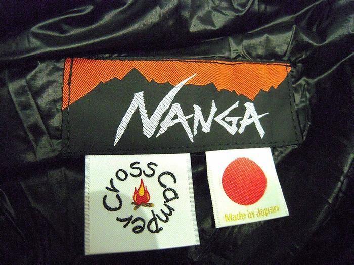 ナンガのロゴ