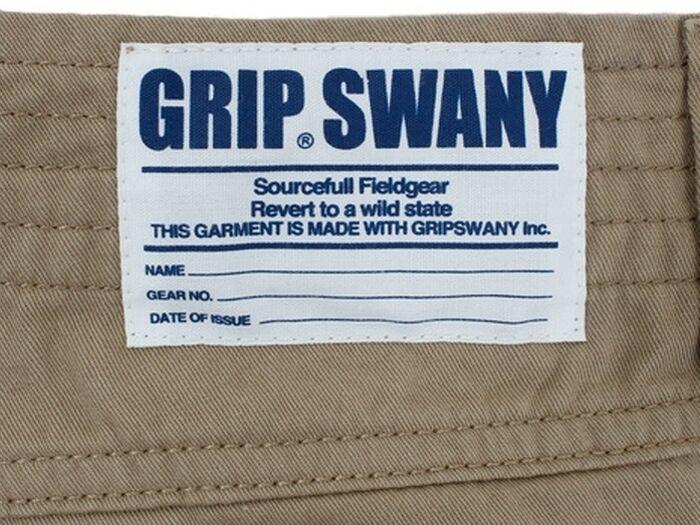 グリップスワニーのロゴ
