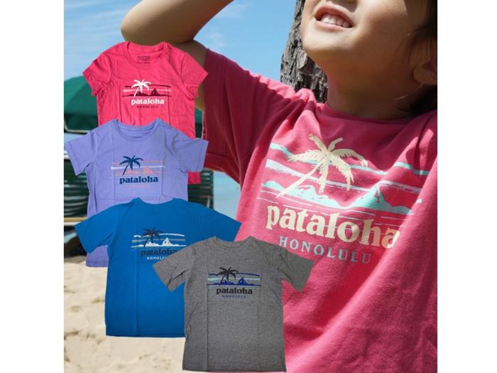 パタゴニアのキッズTシャツ