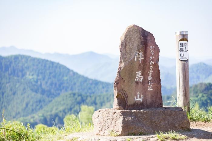 陣馬山の頂上からの眺め