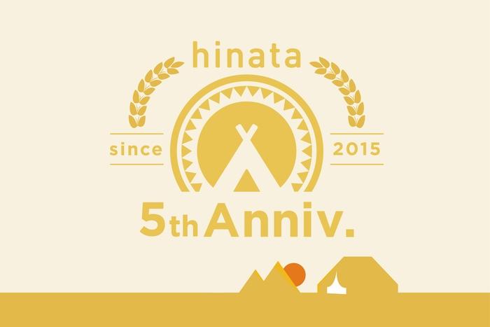 hinata5周年オリジナルロゴ