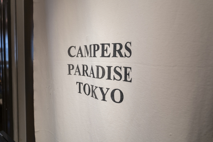 CAMPERS PARADISE TOKYOの外観