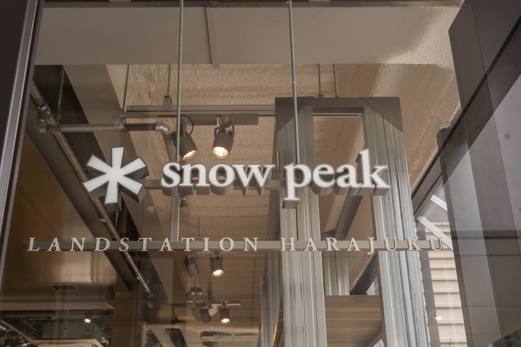 Snow Peak LAND STATION HARAJUKUの外観