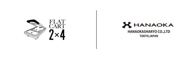 花岡車輌のロゴ