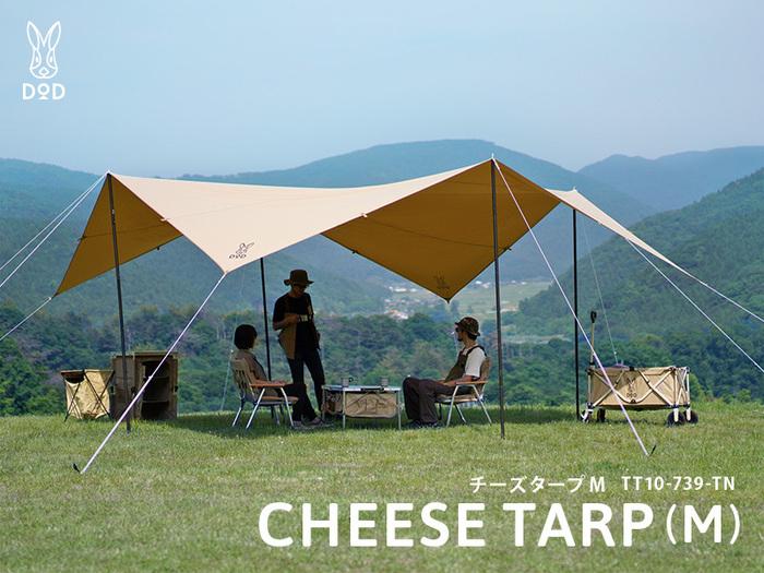 チーズタープMを使用している様子
