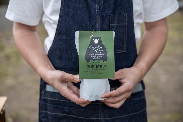 アウトドア好きの農家がキャンプ専用のお米「賀集 野営米」を発売!
