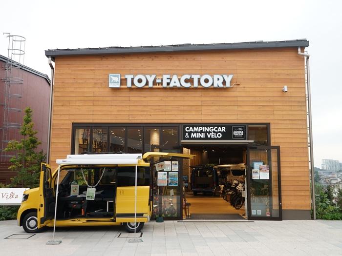 トイファクトリーの店舗