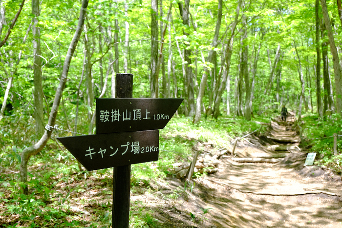 滝沢キャンプ場