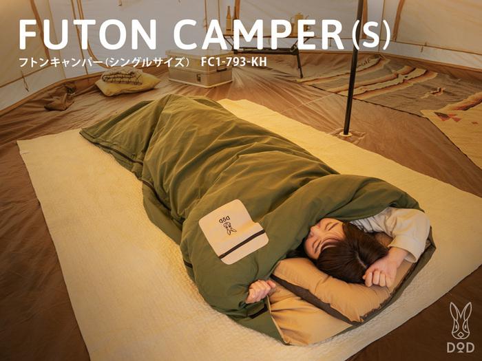 FUTON CAMPER