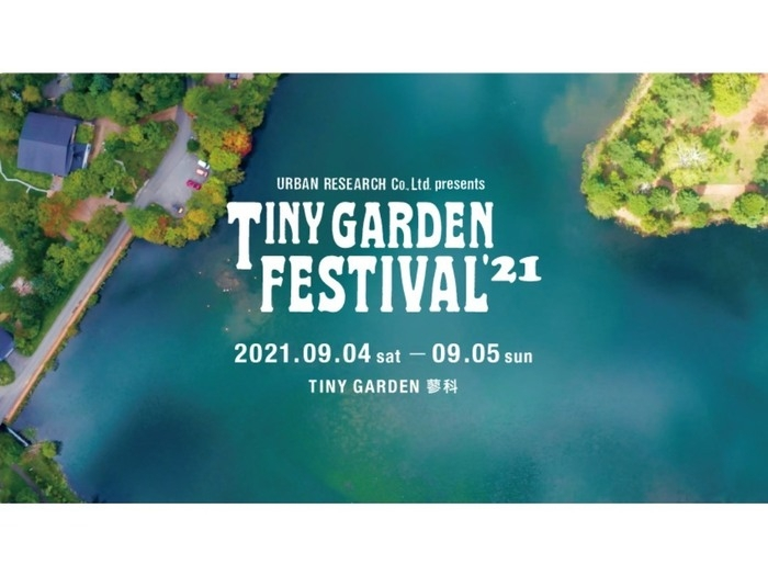 URBAN RESEARCH Co., Ltd. presents TINY GARDEN FESTIVAL