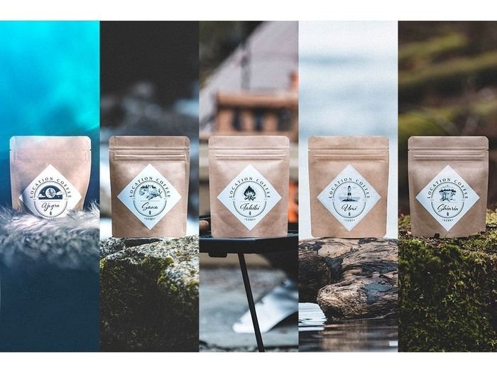 アウトドアシーンに合わせたコーヒー豆「ロケーションコーヒー」誕生。川の音や森林の中で異なる味わい