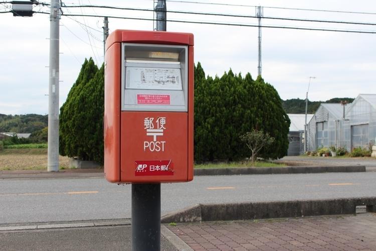 道の駅,三芳村,鄙の里,郵便,写真