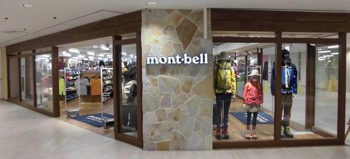 モンベルのショップの外観