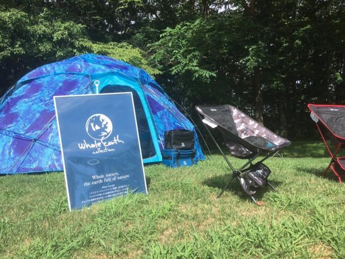 ホールアースのキャンプアイテム