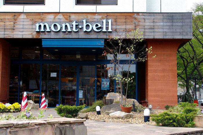 モンベルの店舗の外観