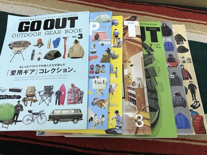 GO OUTの雑誌