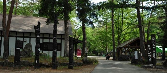 ひるがの高原キャンプ場の入口