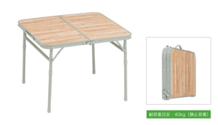 LOGOS Life テーブル 6060の画像