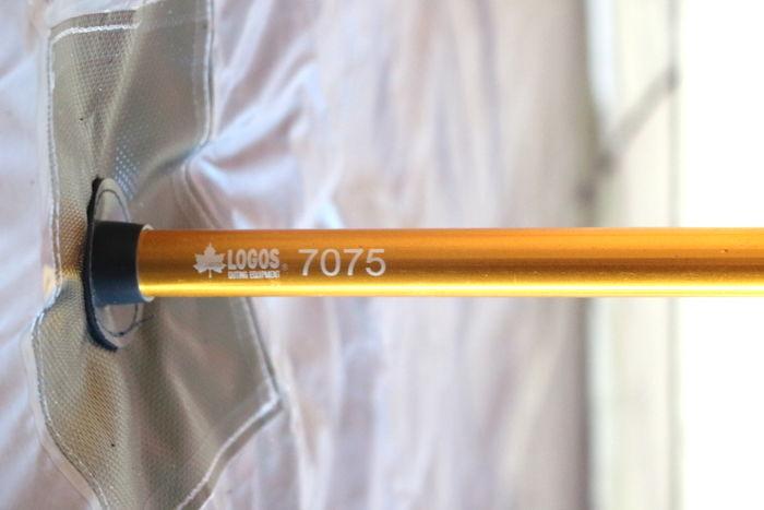 ロゴス「LOGOS the Tepee 300」のジェラルミンポール