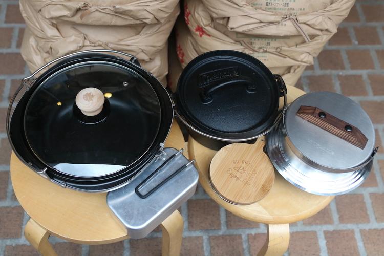 究極キャンプ炊飯