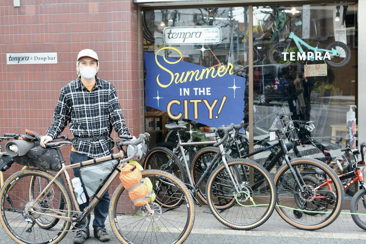 【自転車キャンプのいろは】世田谷の名店テンプラサイクルに聞く、クルマにない快感と持ち物一式