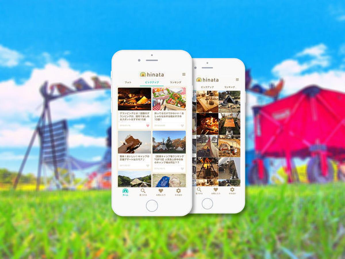 hinataアプリの画面を提示するスマートフォン